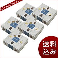 マテス トリュフチョコレート3種セット【送料込】