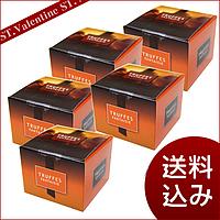【送料込み】 マテス トリュフチョコレート5箱セット(小サイズ:100g)